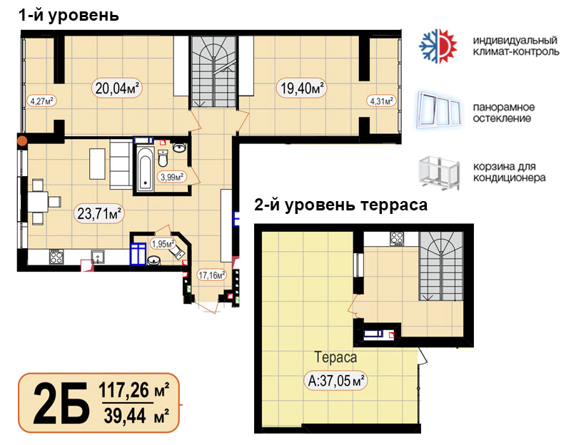 2-х рівнева квартира з терасою 117,26м²