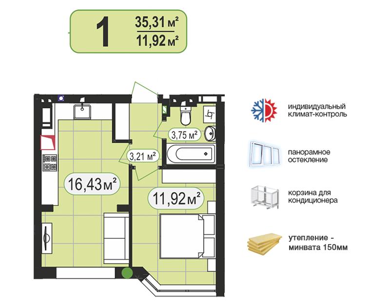 1-КІМ КВАРТИРА 35,31м²