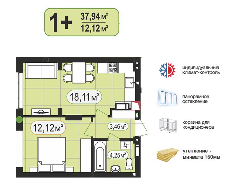 1-КІМ КВАРТИРА (1+) 37,94м²