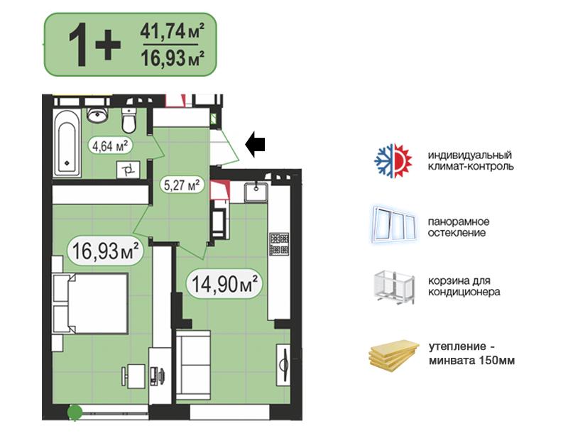1-КІМ КВАРТИРА (1+)  41,74м²