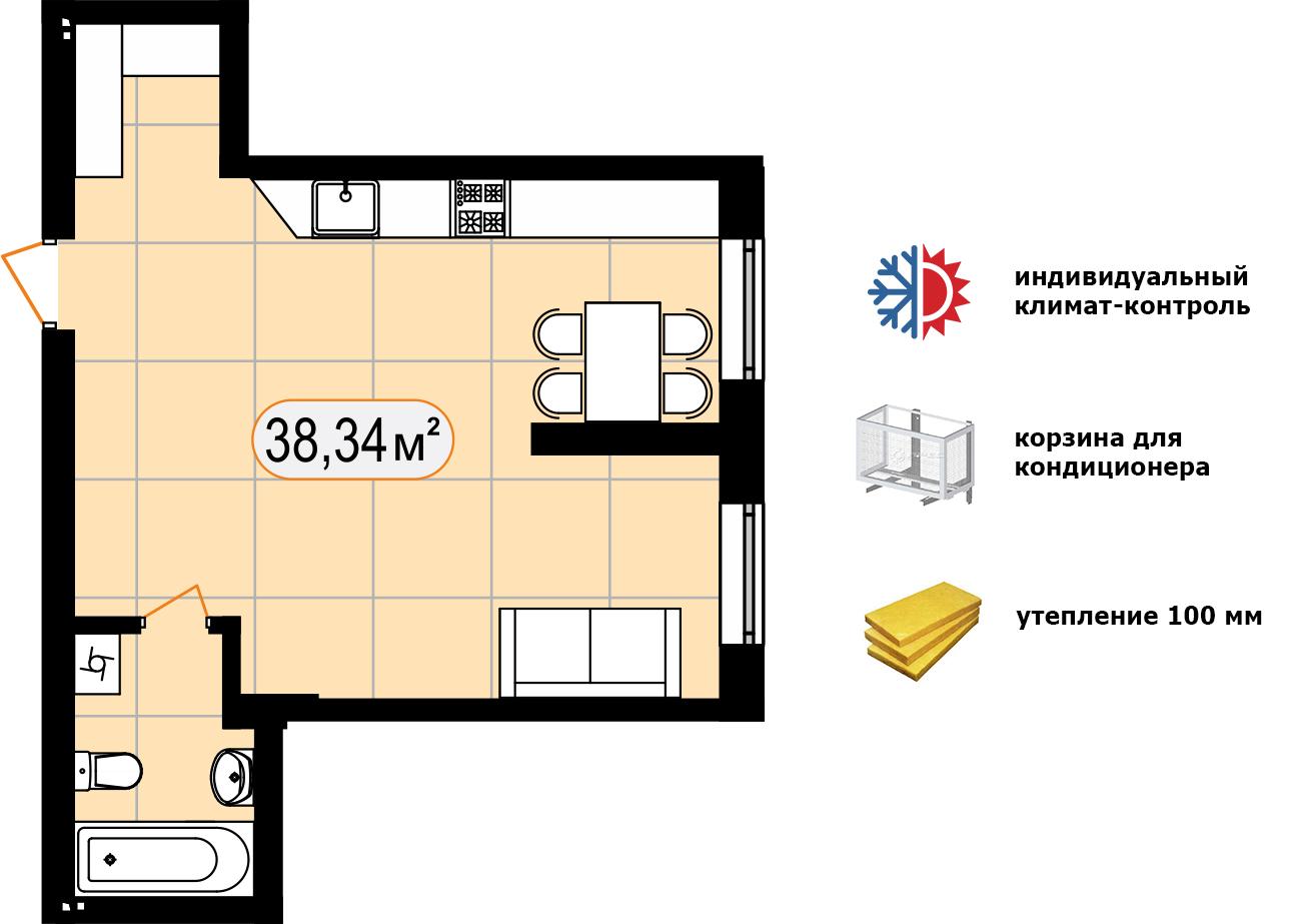 Апартаменти 38,34 м2