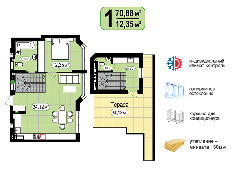 Квартира з терасою 70,88м²