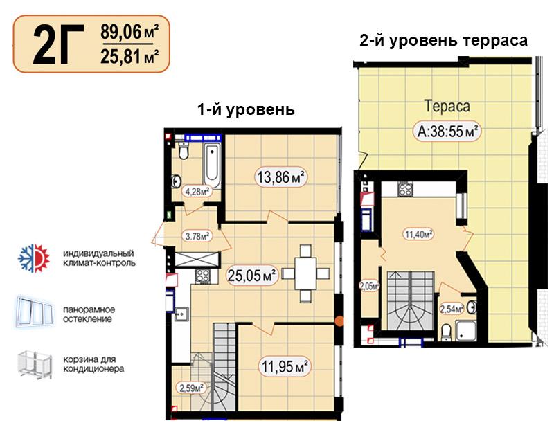 2-х рівнева квартира з терасою 89,70м²