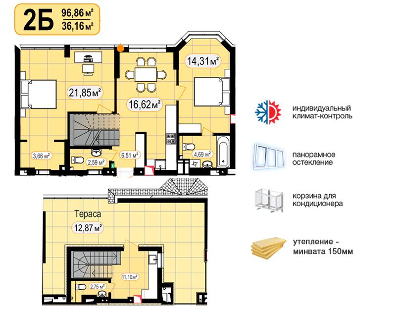 2-х рівнева квартира з терасою 96,86м²