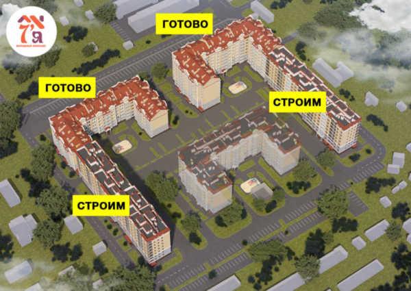 Получен сертификат готовности к эксплуатации 2-й очереди ЖК 7Я