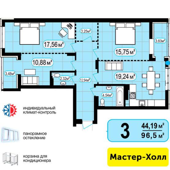 3-КІМ КВАРТИРА 96м²