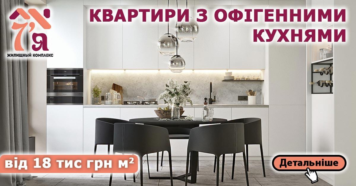 Квартиры с офигенными кухнями